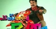Película Ee Pattanathil Bhootham