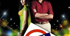 Película Ek Chalis Ki Last Local