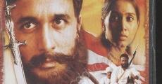 Ver película Ek Krantiveer: Vasudev Balwant Phadke