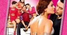 Película Ek Se Mera Kya Hoga