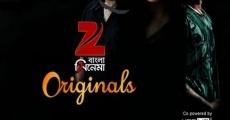 Película Ekti Bangali Bhooter Goppo