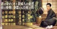 Filme completo Yuki fujin ezu