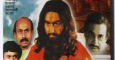 Joi Baba Felunath