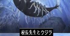 Ver película El hombre y la ballena