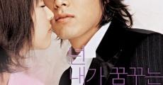 Filme completo Baekmanjangja-ui cheot-sarang