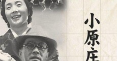 Filme completo Ohara Shôsuke-san