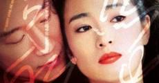 Filme completo Zhou Yu de huo che