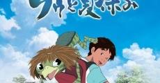 Kappa no ku to natsu yasumi film complet