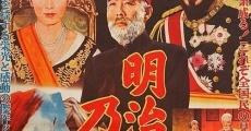 Ver película Emperor Meiji and General Nogi