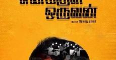 Filme completo Enakkul Oruvan