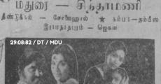 Película Enkeyo Ketta Kural