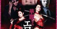 Filme completo Karei naru erogami-ke no ichizoku: Shinsô reijô wa denki shitsuji no yume o miru ka