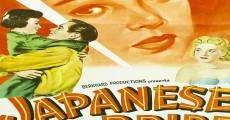 Japanese War Bride (1952) stream