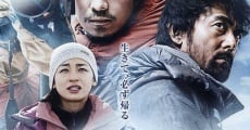 Película Everest: Kamigami no itadaki