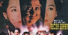 Ver película Evil Hits Evil