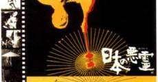 Ver película Evil Spirits of Japan