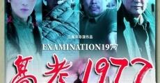 Película Examination 1977