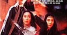 Xian dai hao xia zhuan