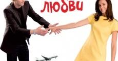 Película Expecting Love