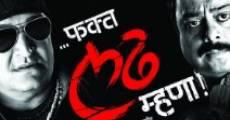 Película Fakta Ladh Mhana
