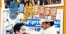 Ver película Family Day