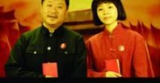 Película Fang xiang zhi lu