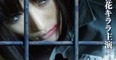 Película Female Prisoner No. 701: Sasori