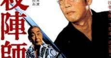Filme completo Tateshi Danpei