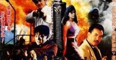 Ver película Firefox's Killer