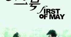 Película First of May