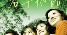 Ver película Four Young Sisters