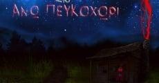 Película Fourtouna Sto Ano Peukochori