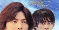 Filme completo Fujimi nichoume koukyou gakudan shirîzu: Kanrei zensen kondakutâ
