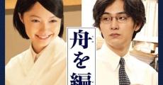 Filme completo Fune wo amu
