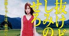 Ver película Funuke Show Some Love, You Losers!