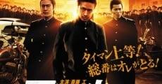 Ver película El número total de 3000 delincuentes juveniles