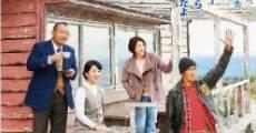 Película Fushigi na misaki no monogatari
