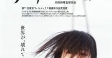 Fuyu no kemono (2010)