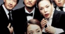 Película Gamun-ui buhwal: Gamunui yeonggwang 3