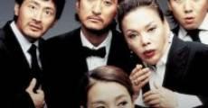Película Gamunui wigi: Gamunui yeonggwang 2