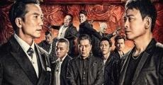 Ver película Gatao 2: Rise of the King