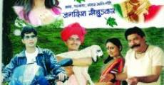 Gauri (2006) stream