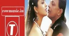 Película Gautam Govinda