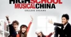 Ver película Ge wu qing chun