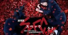 Película Gekijouban SPEC: Kurôzu - Kou no hen