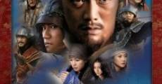 Filme completo Aoki Ôkami: chi hate umi tsukiru made