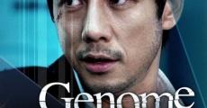 Genom Hazard: aru tensai kagakusha no itsukakan