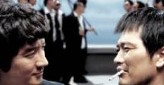 Ver película Geo-rook-han-ge-bo