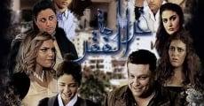 Película Gharamat AlFaqr