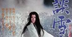 Película Ghost Story of the Snow Fairy